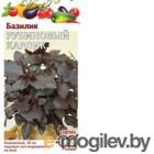 Базилик Рубиновый карлик 0,1 г (б/п с евроотв.)