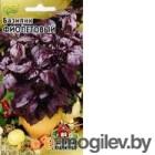 Базилик Фиолетовый 0,3 г (б/п с евроотв.)