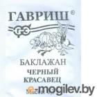 Баклажан Черный красавец 0,3 г (б/п с евроотв.)