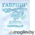 Дайкон Миноваси 1 г (б/п с евроотв.)