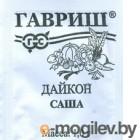Дайкон Саша 1 г (б/п с евроотв.) Н12