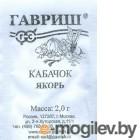 Кабачок Якорь 2 г (б/п с евроотв.)
