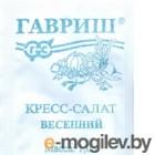 Кресс-салат Весенний 1 г (б/п с евроотв.) Н11