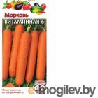 Морковь Витаминная 6   2 г (б/п с евроотв.)