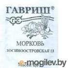 Морковь Лосиноостровская 13  2 г (б/п с евроотв.)