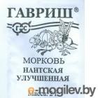 Морковь Нантская улучшенная 2 г (б/п с евроотв.) Н12
