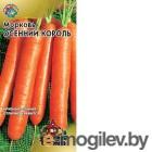 Морковь Осенний король 2 г (б/п с евроотв.)