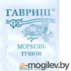 Морковь Тушон 2 г (б/п с евроотв.)