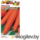 Морковь Флаккоро 2 г (б/п с евроотв.)