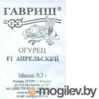 Огурец Апрельский F1 0,3 г (б/п с евроотв.)