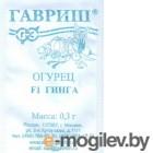 Огурец Гинга F1 0,3 г (б/п с евроотв.)