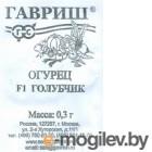 Огурец Голубчик F1 0,3 г (б/п с евроотв) Н11