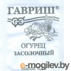 Огурец Засолочный 0,5 г (б/п с евроотв.)