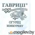 Огурец Конкурент 0,5 г (б/п с евроотв.)