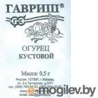 Огурец Кустовой 0,5 г (б/п с евроотв.) Н12