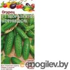 Огурец Моравский корнишон F1 0,5 г (б/п с евроотв.)