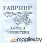 Огурец Нежинский 0,5 г