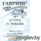 Огурец Тополек F1 0,3 г (б/п с евроотв.)