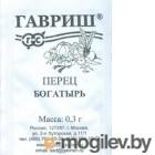 Перец Богатырь 0,3 г (б/п с евроотв.)