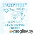 Петрушка Итальянский гигант 2 г (б/п с евроотв.)