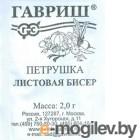 Петрушка листовая Бисер 2,0 г (б/п с евроотв.) Н13