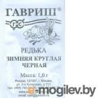 Редька Зимняя круглая чёрная 1 г (б/п с евроотв.)