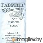 Свекла Бона 1 г (б/п с евроотв.) Н11