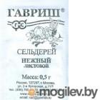 Сельдерей листовой Нежный 0,5 г (б/п с евроотв.) Н11
