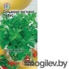 Сельдерей листовой Парус 0,5 г (б/п с евроотв.)