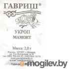 Укроп Мамонт 2 г (б/п с евроотв.) Н11