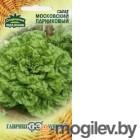 Салат Московский парниковый 0,5 г листовой ХИТ х3