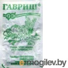 Капуста белокоч. Валентина F1 0,1 г для хранения (б/п с евроотв.)