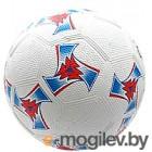 Футбольный мяч Gold Cup RS-S4