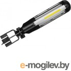 Aquael Decolight 113074