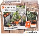 Набор для полива Gardena 01265-20.000.00