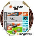 """Gardena Flex 13 мм (1/2"""", 20 м) [18034]"""