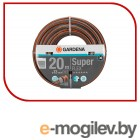 Gardena SuperFlex 1/2 20м (18093-20.000.00)