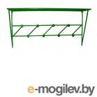 Вешалка для одежды Dudo ВННС-005 (зеленый)