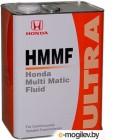 Масло трансмиссионное HONDA HMMF ULTRA 4л 0826099904