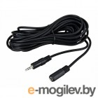 Rexant 3.5mm Stereo Plug - 3.5mm Stereo Jack 10m 17-4008