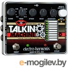 Педаль эффектов Electro-Harmonix Stereo Talking Machine