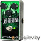 Педаль эффектов Electro-Harmonix East River Drive