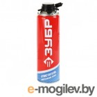 Конструктор Lego Disney Приключения Моаны на затерянном острове 41149
