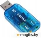 Звуковая карта Cmedia [TRUA3D] Внешняя, USB 2.0