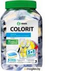 Таблетки для посудомоечных машин GraSS Colorit 5в1 213000  35 шт.