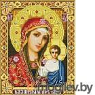 Набор алмазной вышивки Picasso Икона Казанской Божией Матери (PD4050027)