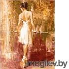 Картина по номерам Picasso Балерина у станка (PC4050008)