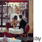 Картина по номерам Picasso Свидание в кафе (PC4050162)