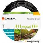 Шланг поливочный Gardena 01362-20