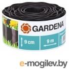 Gardena 00530-20.000.00